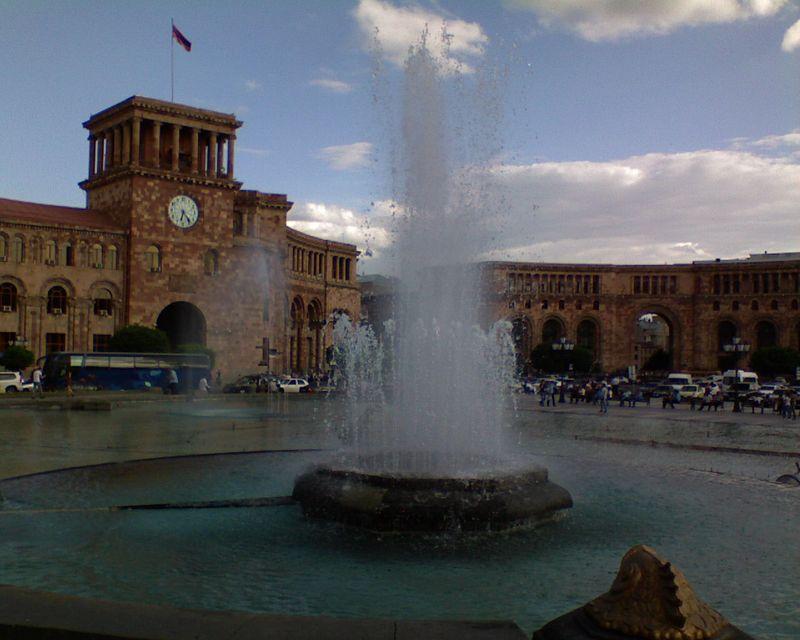 Namesti Republika Jerevan