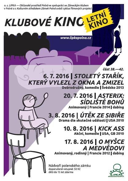 kino_v